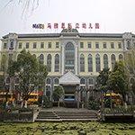 Shanghai Maies Kindergarten