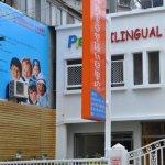 Tianmu School