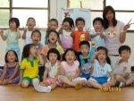Preschool A Events