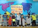 Preschool B
