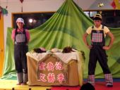 Nine Songs troupe